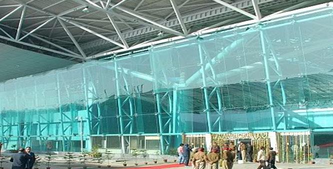 Airport Advertising Agencies in Amritsar