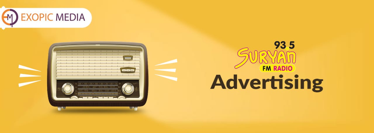 Suryan FM Advertising Agency in India