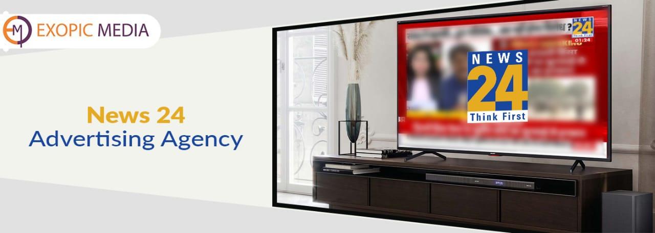 News 24 Advertising Agency