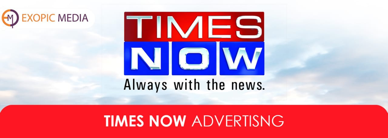 Times Now Advertising Agency