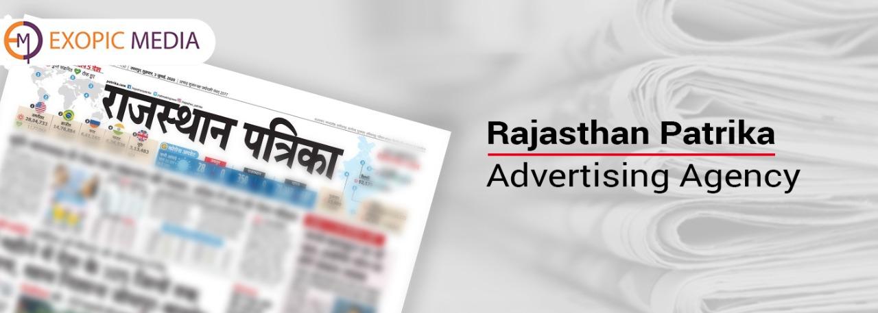 Rajasthan Patrika Advertising Agency